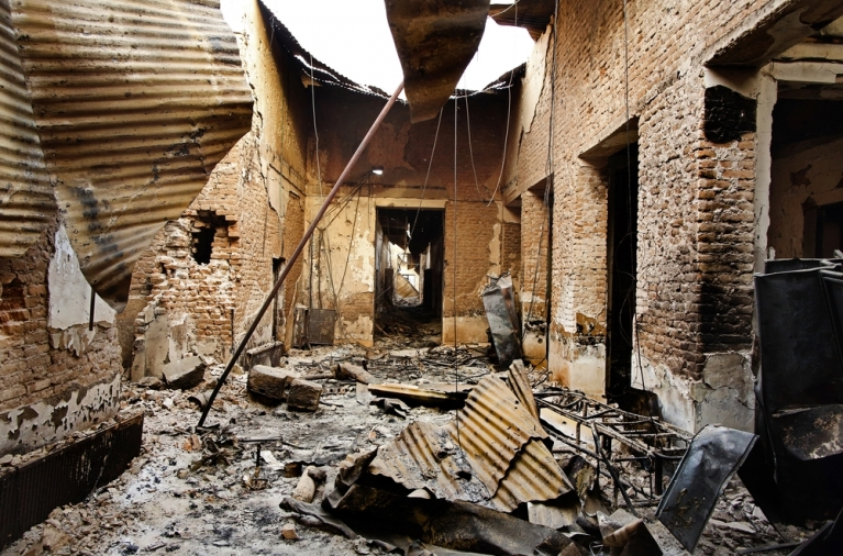 Kunduz Hospital After the Attack